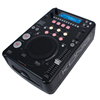 Professional tabletop CD/MP3 player